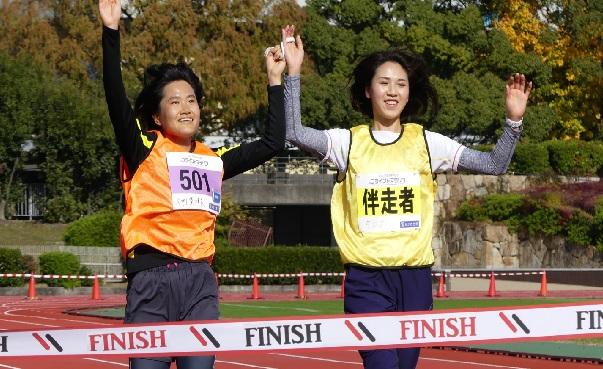井内奈津美さんがブラインドマラソンでゴールしたときの写真