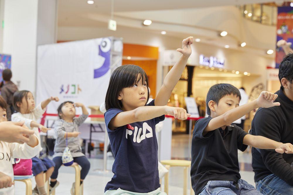 メノコト体操をする子どもの写真