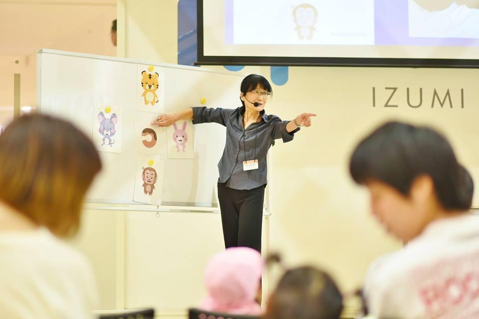 3歳児の視力検査について講演をする高橋ひとみ教授の写真