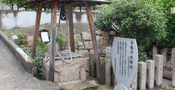 大阪府泰聖寺の天王寺七名水の写真