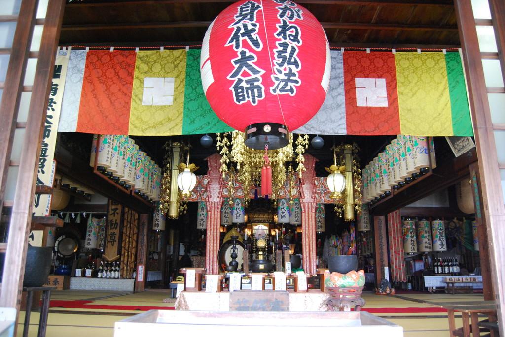 愛知県大智院の写真1