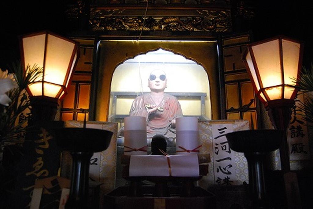 愛知県大智院の弘法大使の写真
