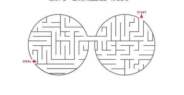 ビジョントレーニング追従性眼球運動上級「線めいろ-目の形の迷路をゴールしよう-」ワークシート