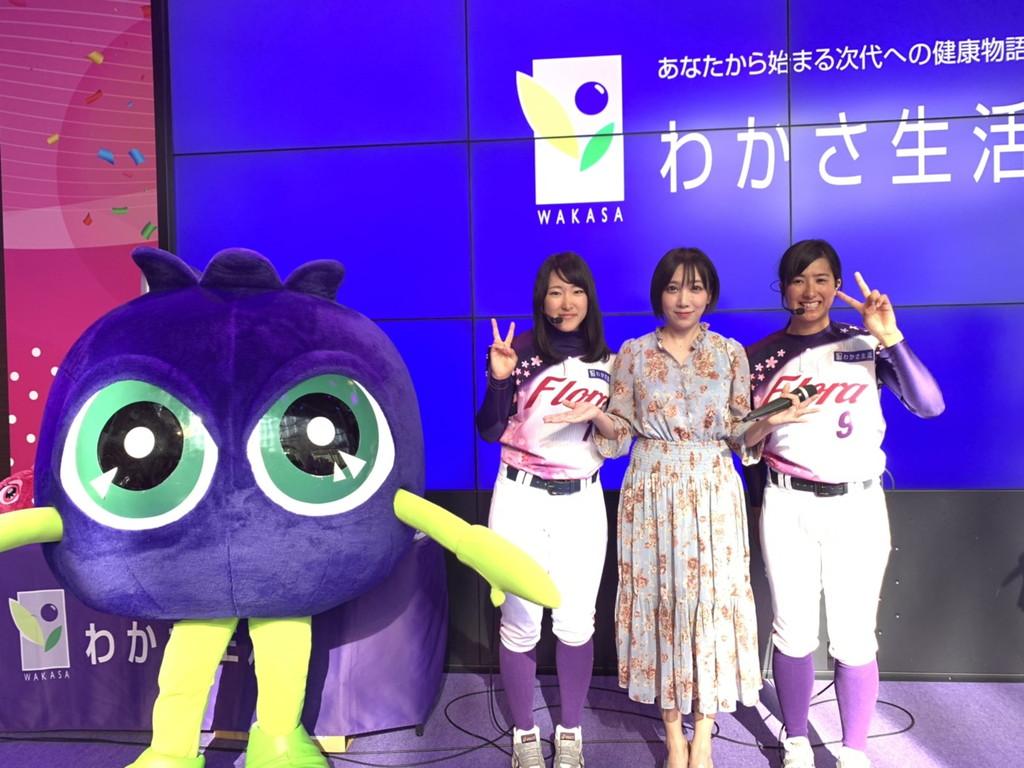 ざわちんさんと田中亜里沙選手と植村美奈子選手の写真