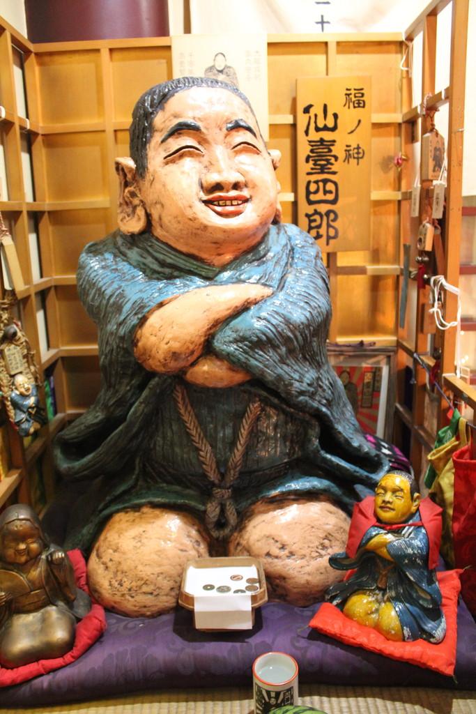 商売繁盛の福の神「仙台四郎」の写真