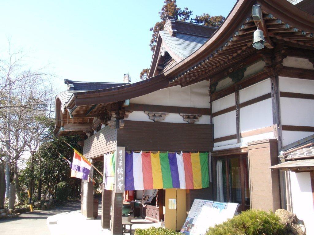 舘山寺の写真
