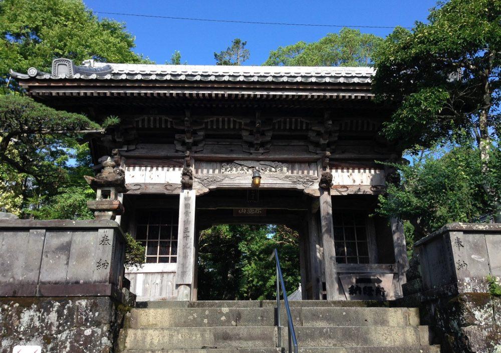 延光寺正面の写真