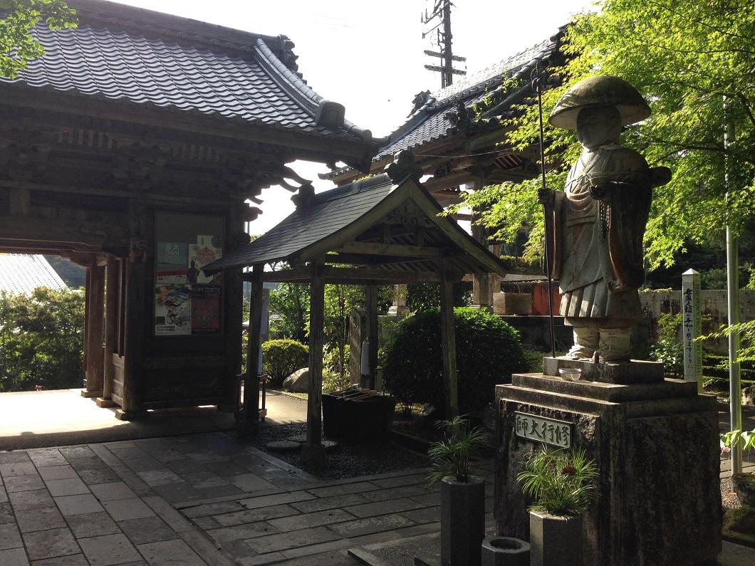 延光寺の写真