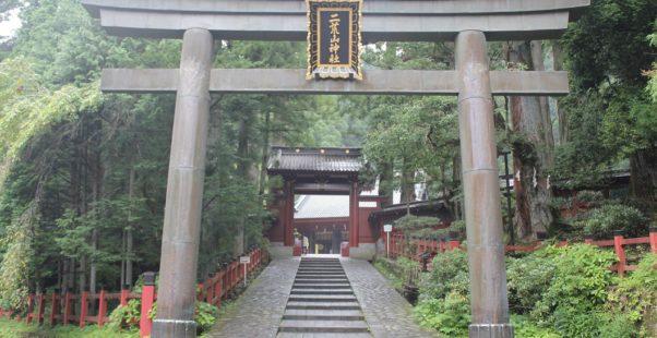 日光二荒山神社鳥居の写真