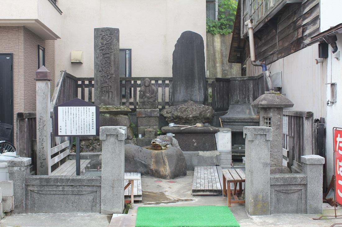 大鰐温泉石碑の写真