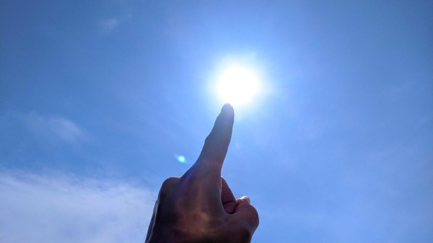 人差し指を太陽に向ける