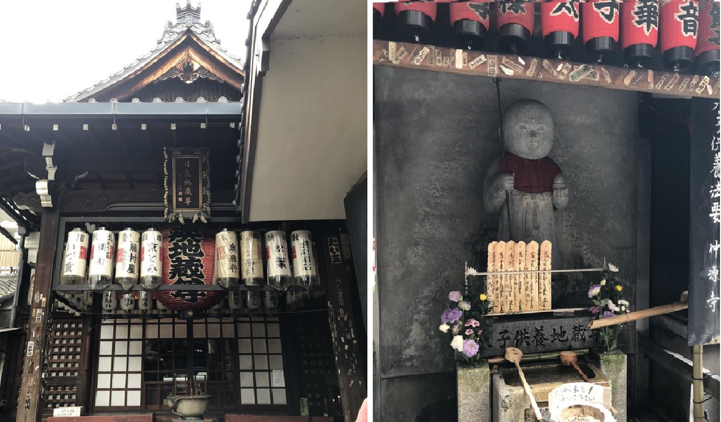 目のご利益スポット仲源寺の本堂とお地蔵さん