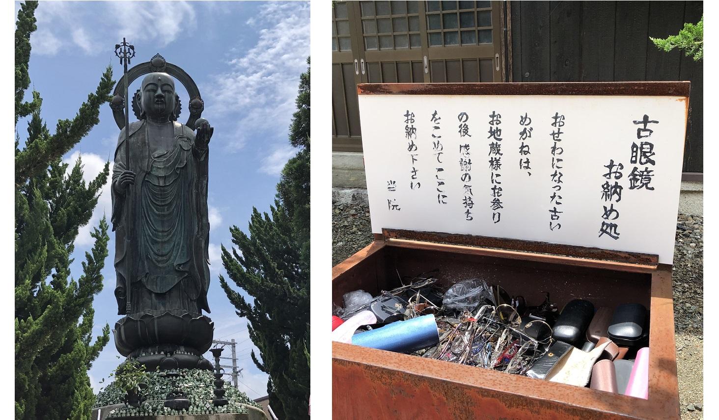 日本一大きな地蔵菩薩銅像とメガネの供養箱