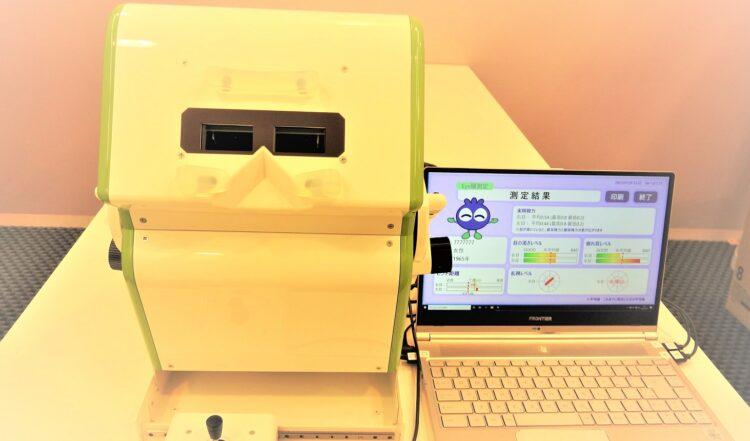 3分&3ステップでわかる目の健康状態『Eye瞳測定』がわかさ生活書店に登場!